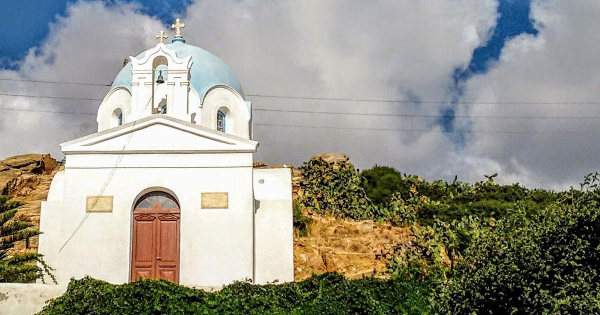 Curch, Ios Island, Greece