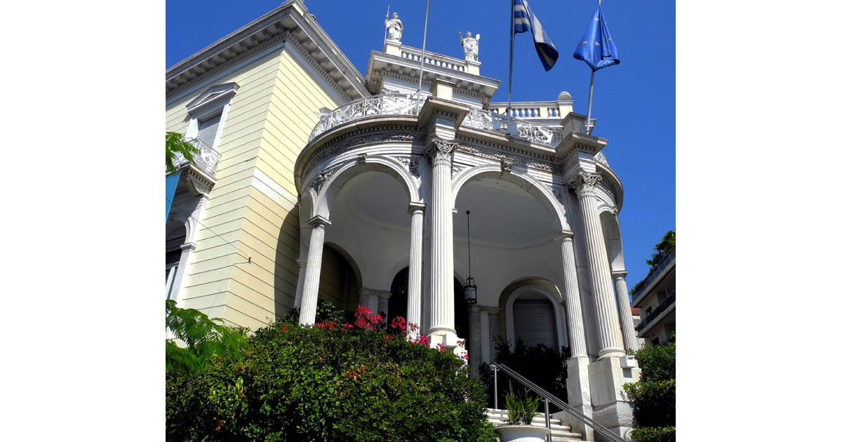 Cyclades Museum, Athens