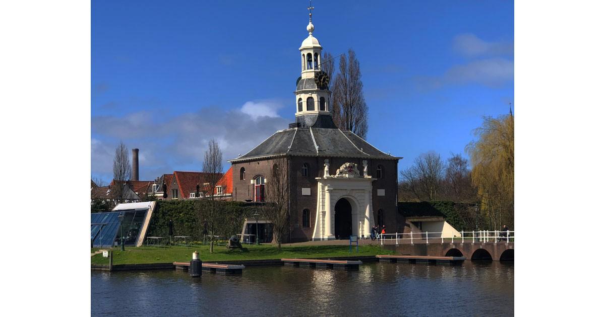 Marsh Gate in Leiden