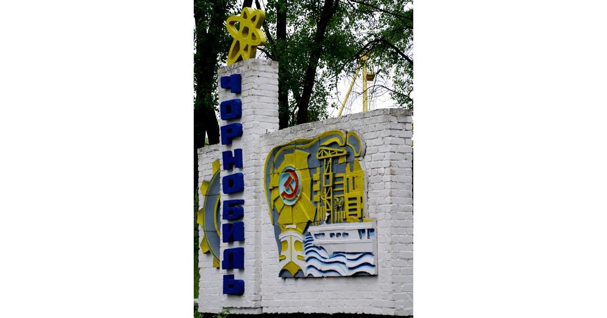 ChernobylMain-1.jpg