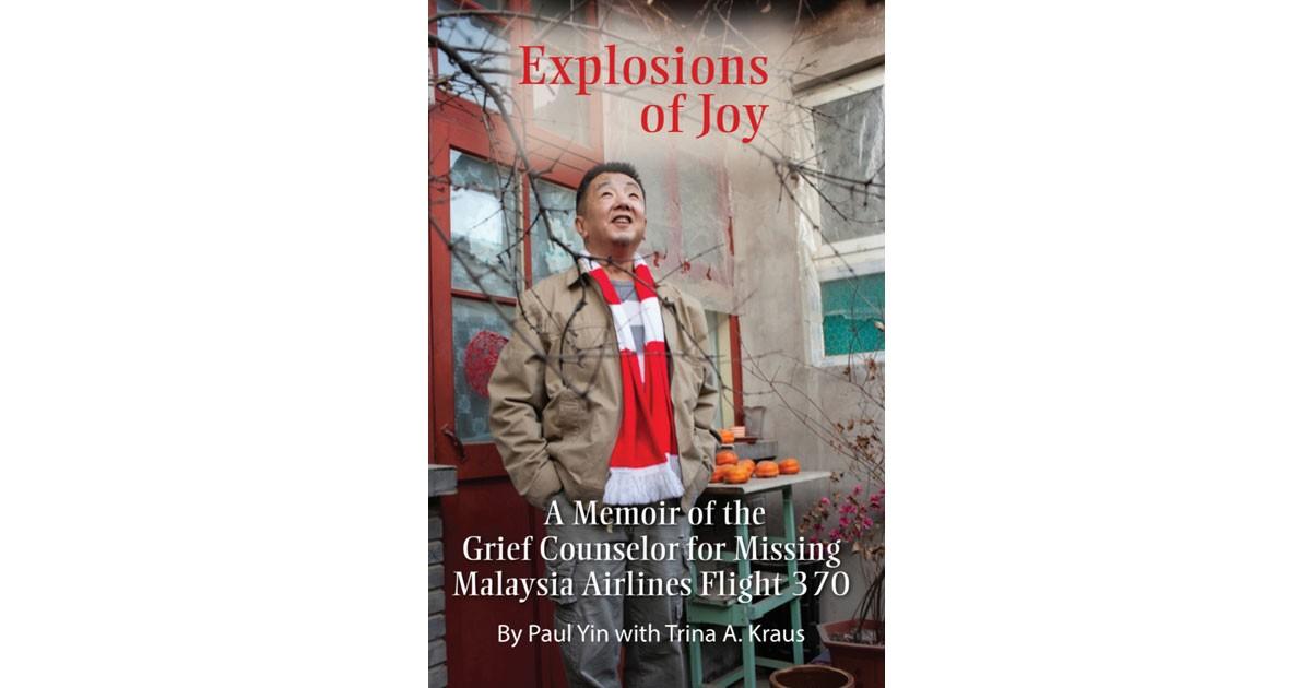 Explosions-of-Joy.jpg