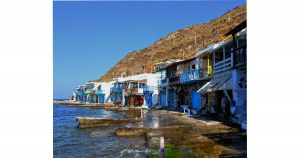 Fishing Village, Greece