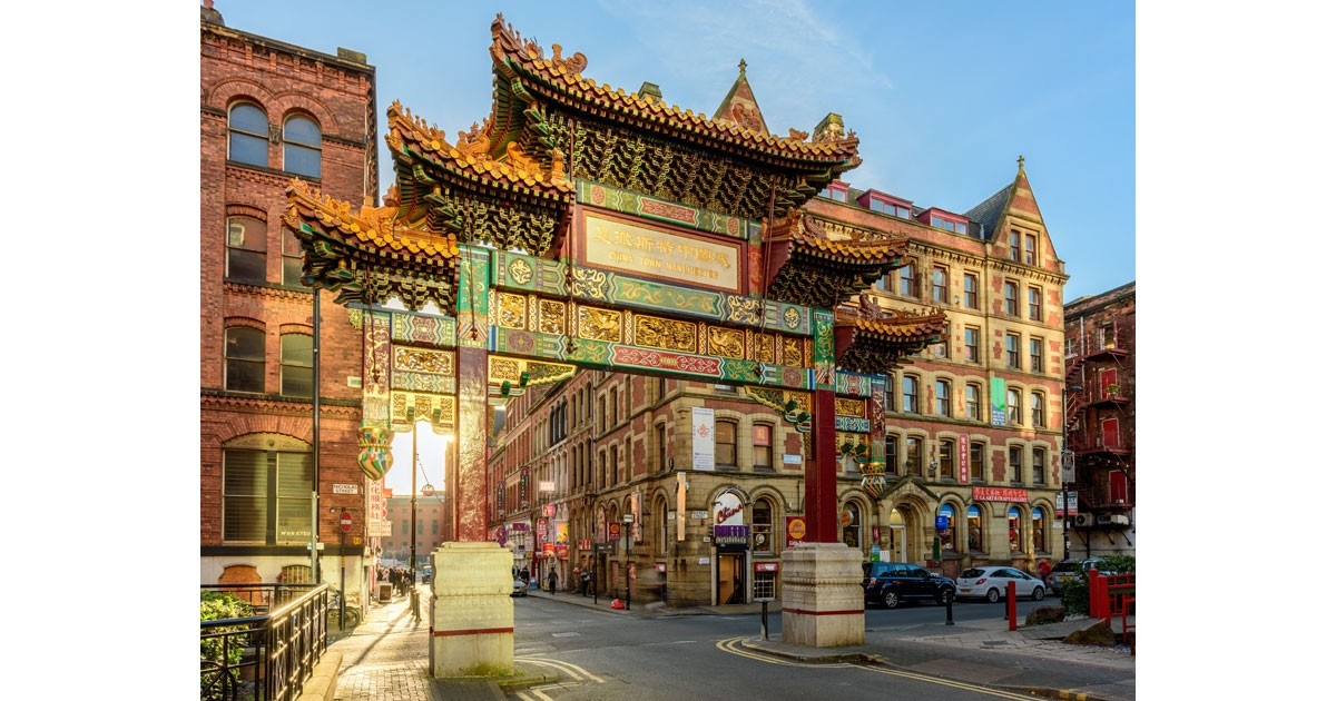Chinese Arch Manchester, courtesy of Marketing Manchester