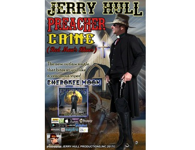Jerry Hull: Cherokee Moon