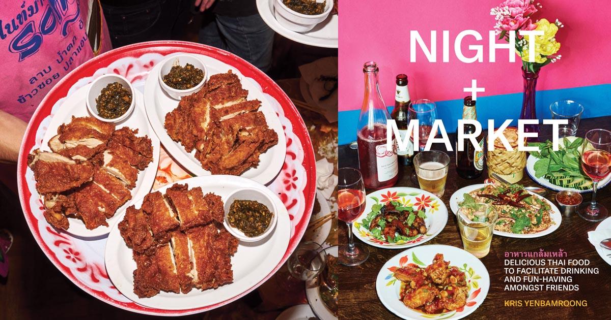 nightmarket_